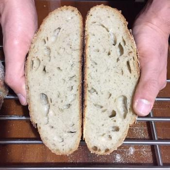 Baron Basic Country Bread second overview
